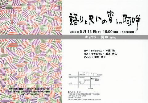 20060319_0.jpg