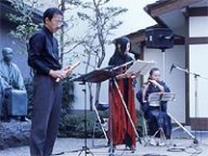 with Shakuhachi & shinibue at the traditional Japanese garden
