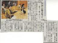2013年9月3日中日新聞和ぼっこ