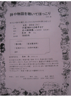 IMG_2238_2