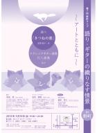 nomachikitune2013510