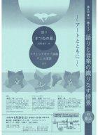2013629higasiyama