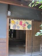 2015年6月13日恵子の一座暖簾IMG_1838