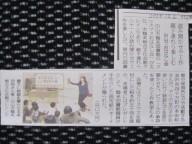 2015年12月5日鶴来図書記事IMG_2469