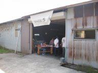 2016年6月11日スペース工場入口IMG_2657